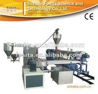 PE/PP film pelletizing production line/plastic pelletizer/plastic granulator