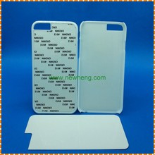 Wholesale 2D blank sublimation heat transfer printing pc case for iphone 7