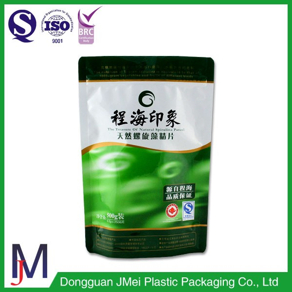 food manufacturing companies in uae most selling products stand up pouch zipper bag for coffee