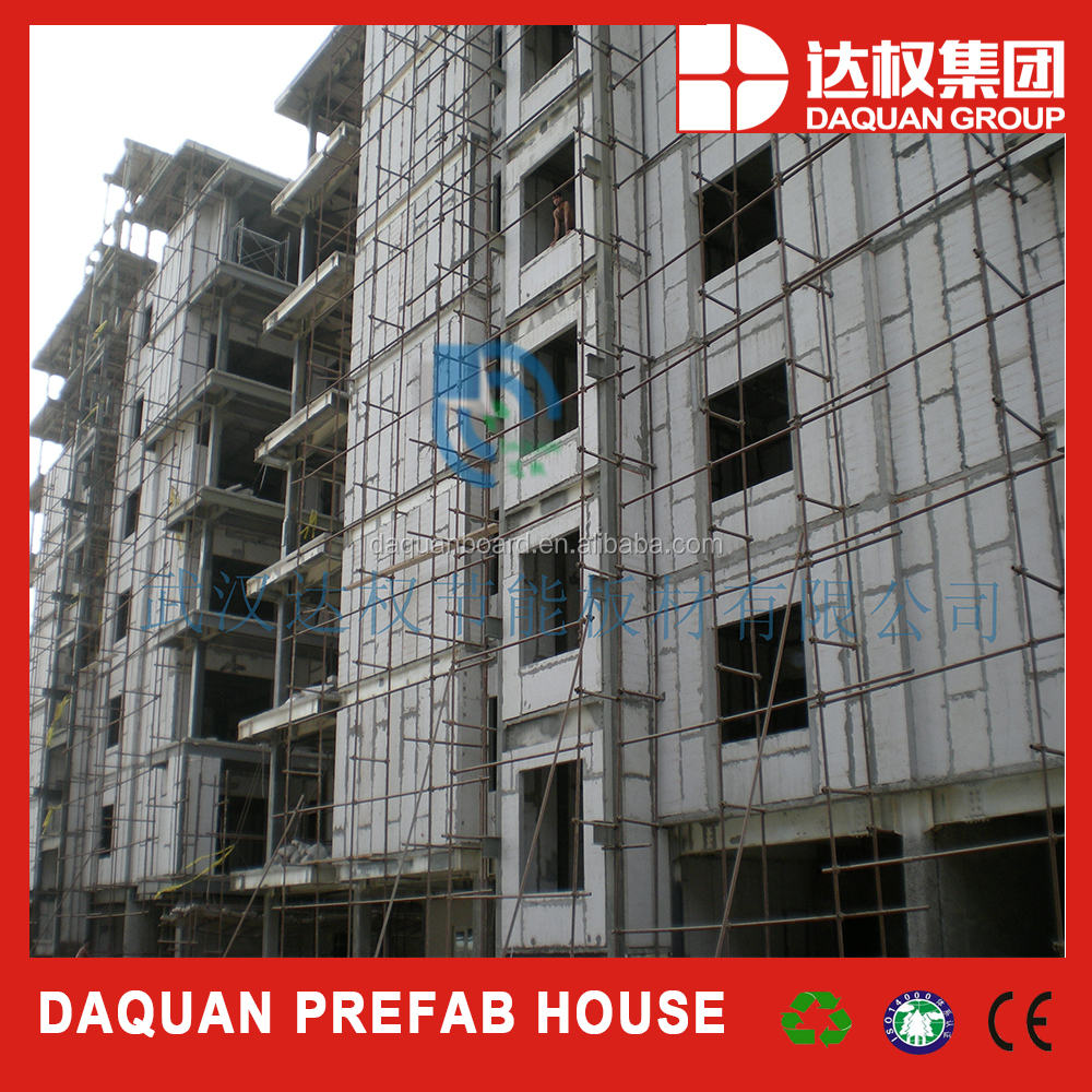 wuhan daquan light weight hollow panel with high strength for interior wall and work with steel structure