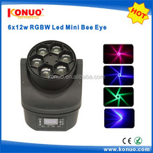 Small bee eye Led show light for stage decoration / Concert/ Wedding event/ party