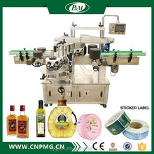 new products 2017 high quality hot sale factory price Label Making Machine low price