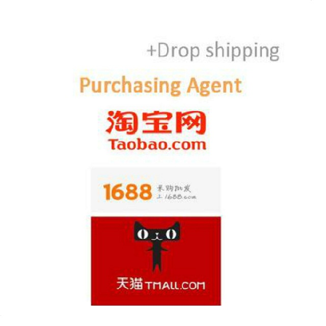 Taobao purchasing <strong>agent</strong> with warehouse consolidation to worldwide by lower shipping rate