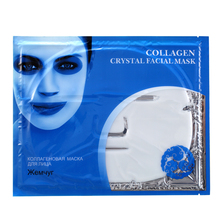 Natural Organic Collagen Crystal Firming Whitening Moisturizing Facial Mask
