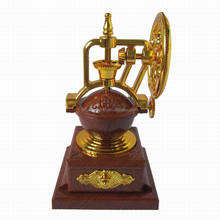 Plastic with Metal Components Coffee Grinder Music Box for Promotion Gifts