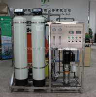 500L/H water purifier filter used ro system sale / water treatment chemical