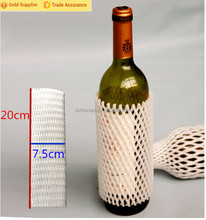plastic PE wine bottle protective net/ foam bottle socks/ bottle foam sleeve net