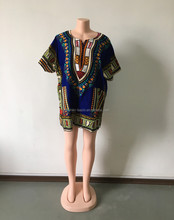 Wholesale 2016 New Fashion Design Traditional African Clothing Print 100% Cotton Dashiki T shirt For Women