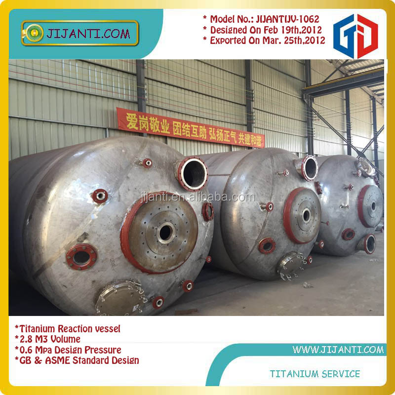 China good price industrial need titanium storage tank