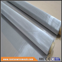 stainless steel printing screen/stainless steel print screening wire mesh