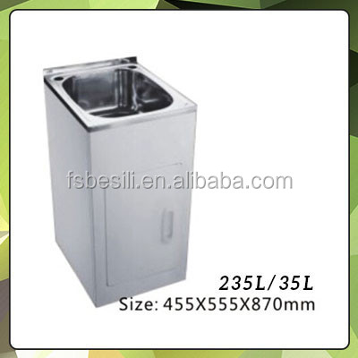 304 stainless steel washing machine cabinet 235L