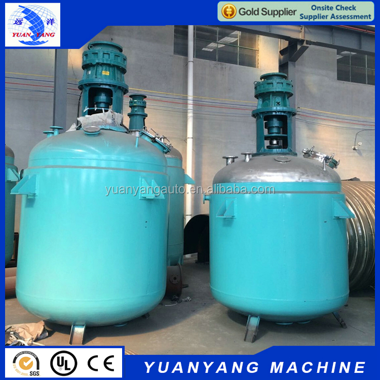 Manufacturers direct sales Jacketed 2000L chemical reaction vessel stirred tank reactor