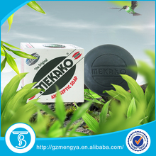 OEM Brand wholesale price giv beauty soap
