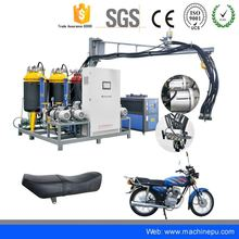 High pressure PIR anti-vibration systems polyurethane shoe injecting machine