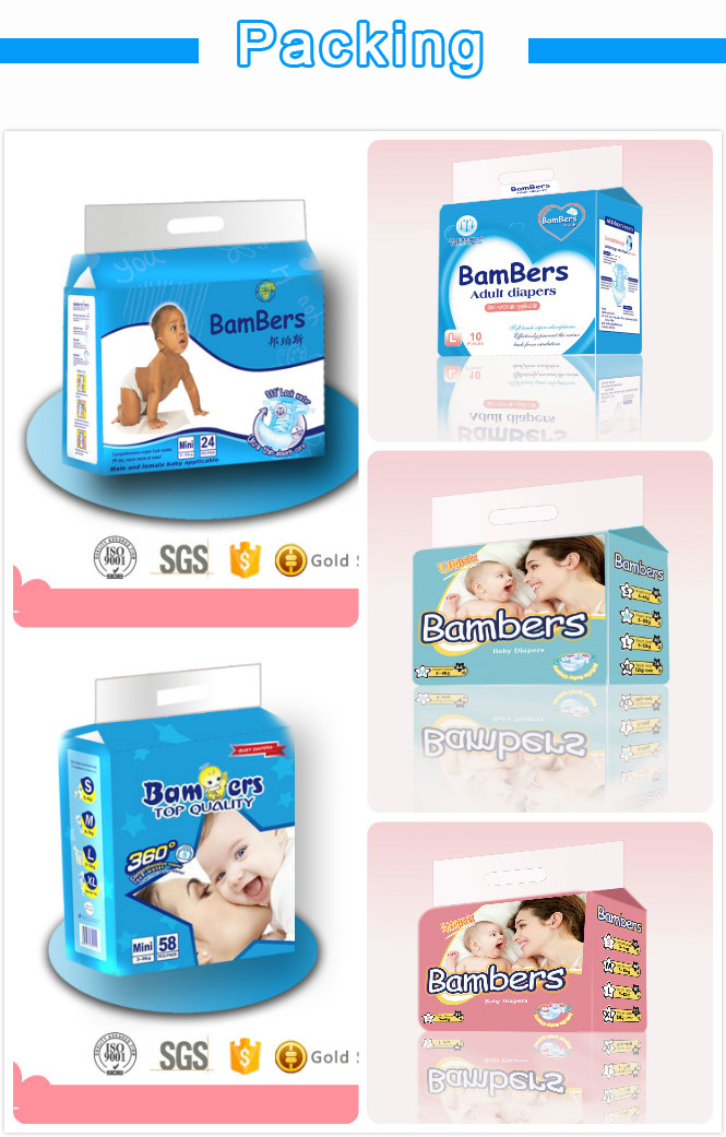 Baby diaper packing
