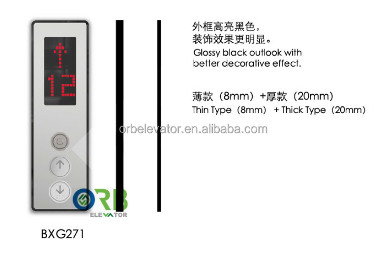 Decorative LOP HOP Elevator landing operation panel BXG271