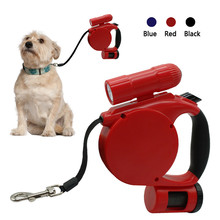 Pet Products Dog Accessories 5 Meters LED Light Retractable Dog Leash with Waste Bag Dispenser
