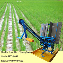 Philippine rice transplanter Paddy rice planting machine and prices