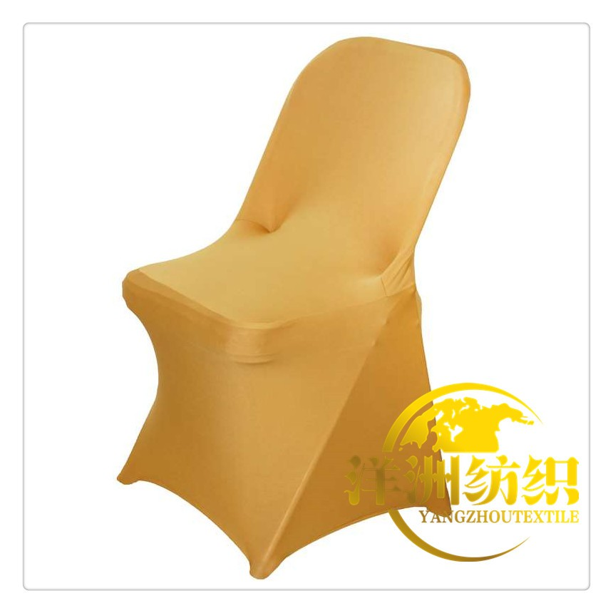 Cheap wedding polyester gold lycra spandex folding chair cover