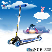 China made high quality 3 wheel scooter for kids