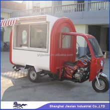 JX-FR220HI multifunction motor tricycle food cart/Mobile coffee ice cream catering tricycle with awning