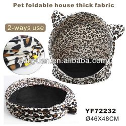 new funny colorful cat house cat bed with factory price