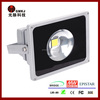 Well Driver 70w LED Flood Light with IP65
