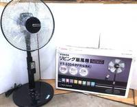 [Refurbished]YUASA DC motor Stand Fans from Japan