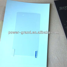 For Google Nexus 7 II screen protector, OEM/ODM