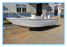 5.8M aluminum plate fishing center console boat