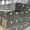 MS Square Section Steel Pipe HS Code Square Hollow Steel Tube