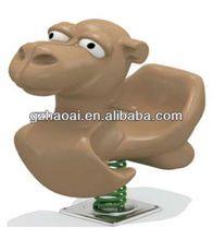 A-07404 Rocking horse