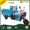 New design electric tricycle adults/electric cargo tricycle/small electric tricycle for sale