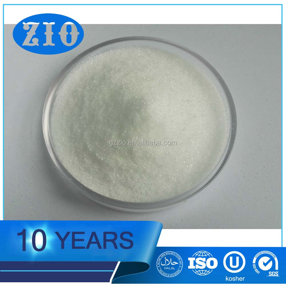 Hot Sales 2016 taste improver sodium citrate powder Manufacturer