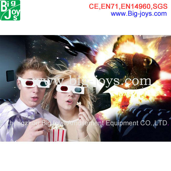 New Product Entertainment 5D Cinema