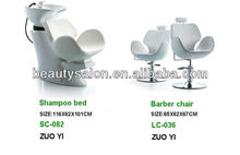 2013 Fashion design salon furniture set shampoo bed & barber chair SC-082 LC-036