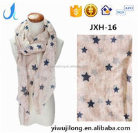 Factory Custom New Design High Quality Digital printed Polyester Voile Scarf