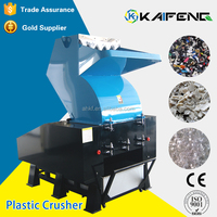 PP PE Waste Plastic Film Crusher By Factory