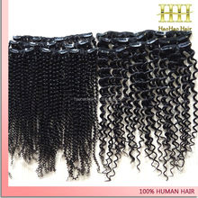 hair salons natural color curly kinky hair clip on extensions for black women