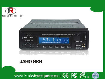 JA937YRH external hard disk hdd media player with display