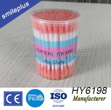 HY6198 Connection Flat Lid Small Round Plastic Stick Cotton Swab
