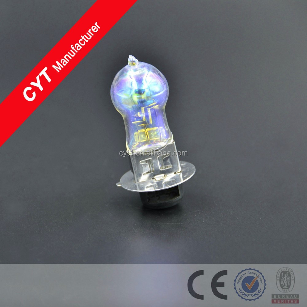 35W 12V 900LM Motorcycle Halogen bulb Front Light Colorful Yellow Lights