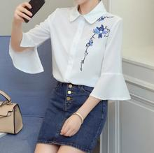 zm34239a latest blouse neck designs new model women shirts