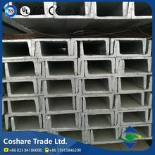 COSHARE- Factory price Durable high quality universal channel steel