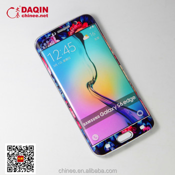 Personal Tailor Custom Cell Phone Skin Software For Xiaomi Redmi Models