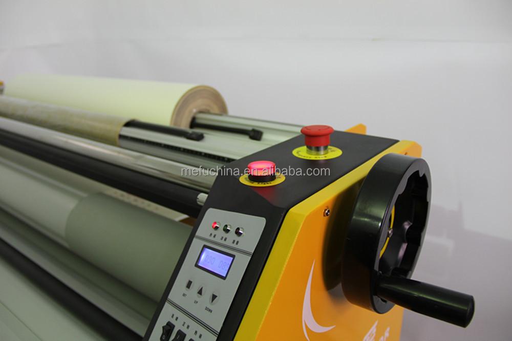 laminating machine spare parts