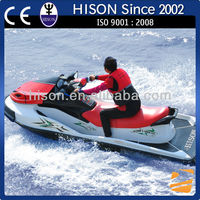 Fashionable 3 persons cheap jet ski