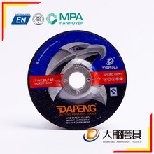 7 inch Aluminum Oxide crankshaft grinding wheel from DAPENG manufacturer