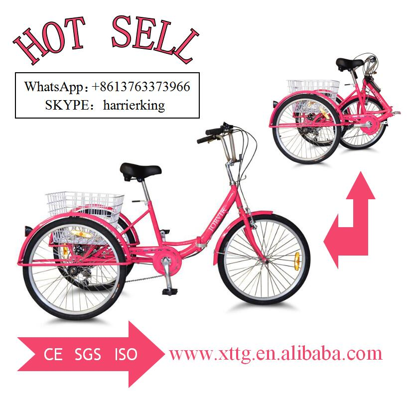 20 inch luggage folding tricycle shopping cargo trick aluminum alloy pedicab rickshaw 3 wheels bike for adults