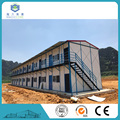 Alibaba China suppliers worker dormitory temporary economic prefabricated houses